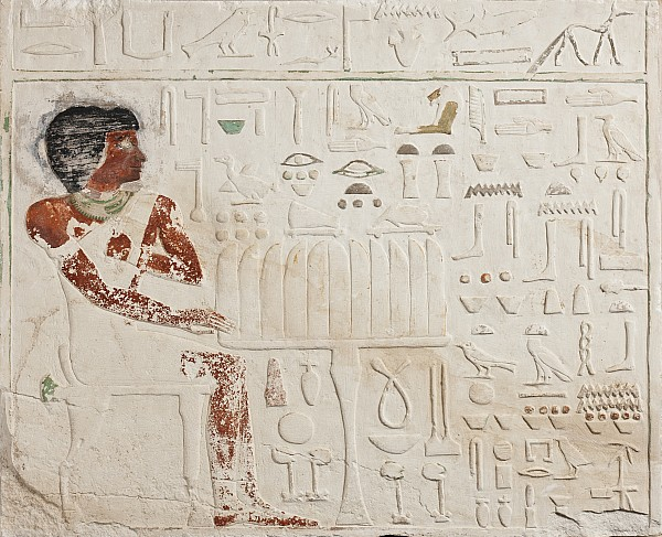 Relief Relief - Relief Of Ka-aper With Offerings - Old Kingdom by Egyptian fourth Dynasty