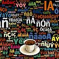 Coffee Language by Bedros Awak