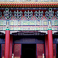 Martyrs' Shrine In Taipei by Anna Lisa Yoder