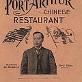 Port Arthur Restaurant New York by Movie Poster Prints