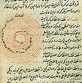 Heavenly Spheres, Islamic Astronomy by Science Source