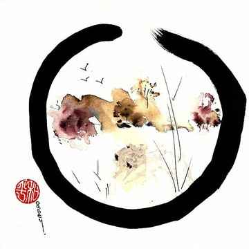 Enso Gallery Collection