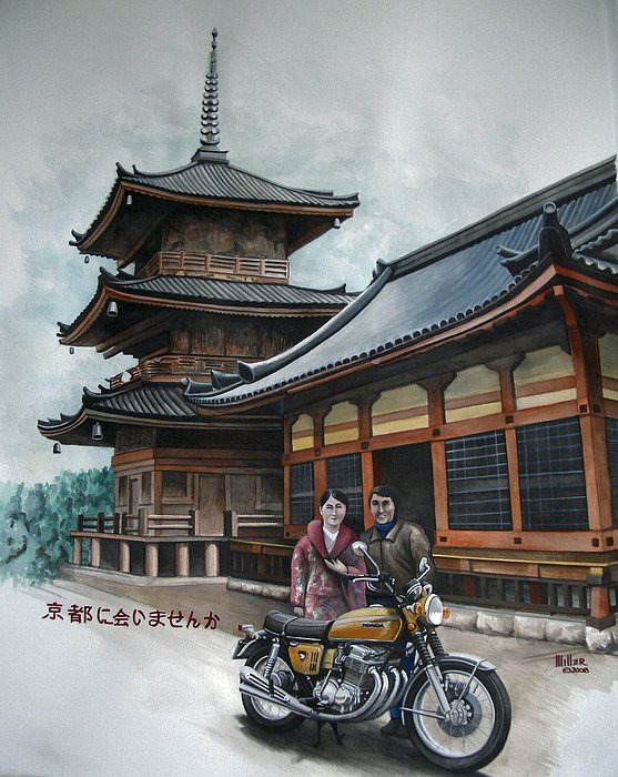 Kyoto Painting - Meet Me In Kyoto by Harry Miller