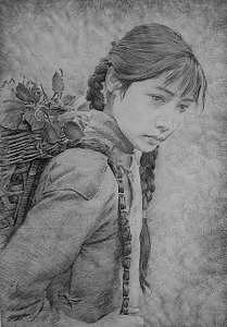 Sketch Drawing by Xiaojian Yang