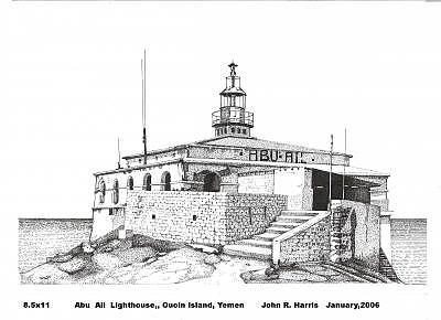 Abu Ail Lighthouse Drawing by John  R Harris