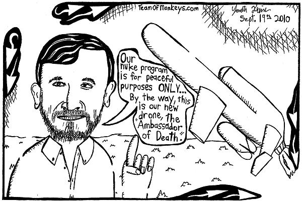 Ahmadinejad Drawing - Ahmadinejad For Peace By Yonatan Frimer by Yonatan Frimer Maze Artist