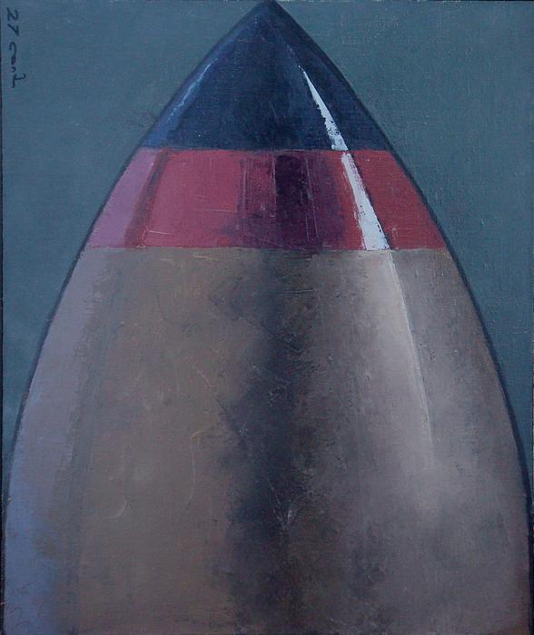 War Painting - Ak47  by Dima Tsutskiridze