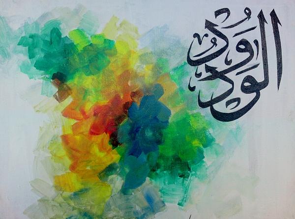 Arabic Calligraphy Painting - Al-wadud by Salwa  Najm