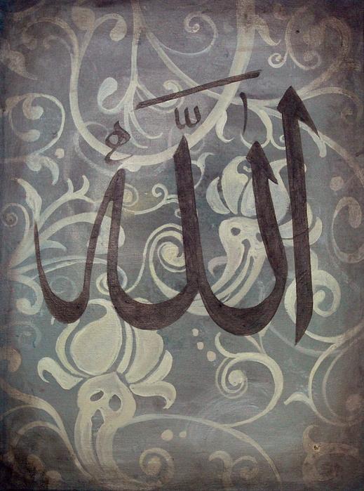 Islam Painting - Allah by Salwa  Najm