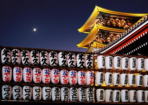 Japanese Photograph - Asakusa Kannon Temple Pagoda And Lanterns At Night by Christine Till