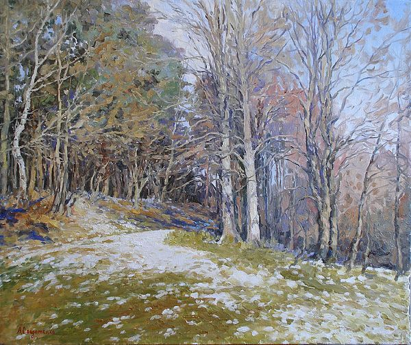 Landscape Painting - Autumn Sun by Andrey Soldatenko