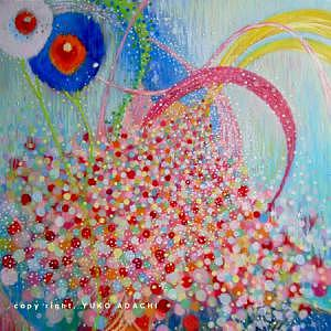 Be Painting by Yuko Adachi