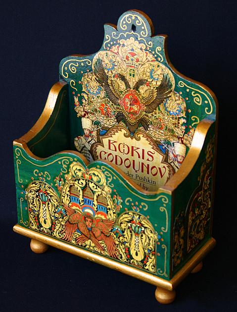 Wood Box Mixed Media - Boriss Box by Andrea Sawyer