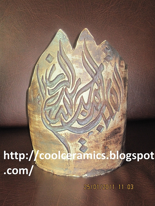 Calligraphy Ceramic Art - Calligraphy On Vase by Umber Khan