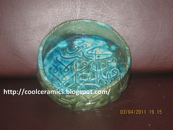 Calligraphy Ceramic Art - Calligraphy by Umber Khan