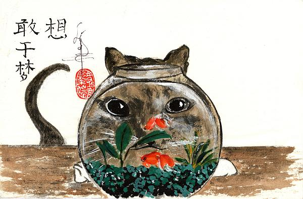 Cat Painting - Cat And Fishbowl by Linda Smith