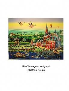 Chateau Rouge Painting by Hiro Yamagata