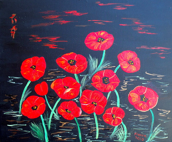 Poppies Painting - Childlike Poppies by Alanna Hug-McAnnally