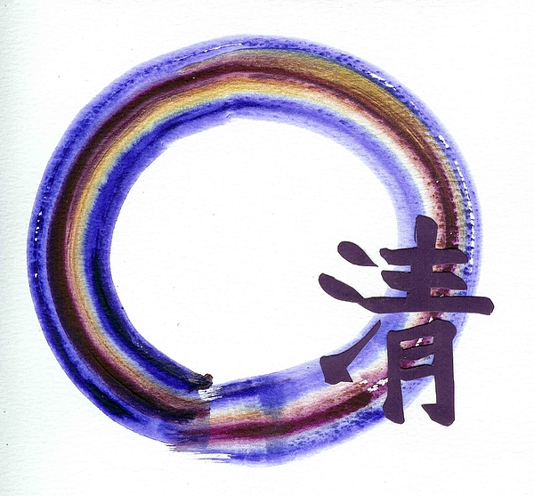 Tao Painting - Clarity by Ellen Miffitt