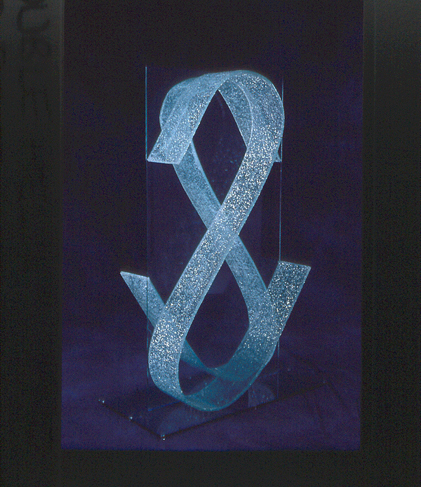 Glass Sculpture - Double S by Rick Silas