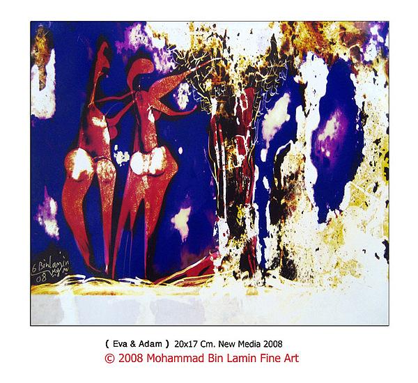 Eva And Adam No 1 Painting by MBL Binlamin