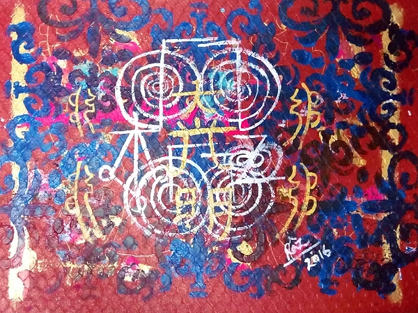 Excusite Healing Painting by Rizwana Mundewadi