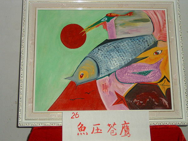 Fish Press Osprey Painting by Rong-ming  Chen