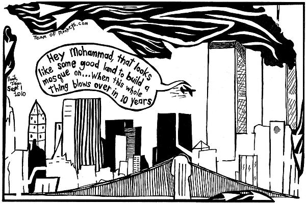 Maze Drawing - Ground Zero Mosque Maze Cartoon By Yonatan Frimer by Yonatan Frimer Maze Artist