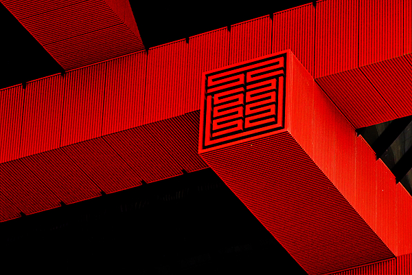 Chinese Pavilion Photograph - Gugong - Forbidden City Red - Chinese Pavilion Shanghai by Christine Till