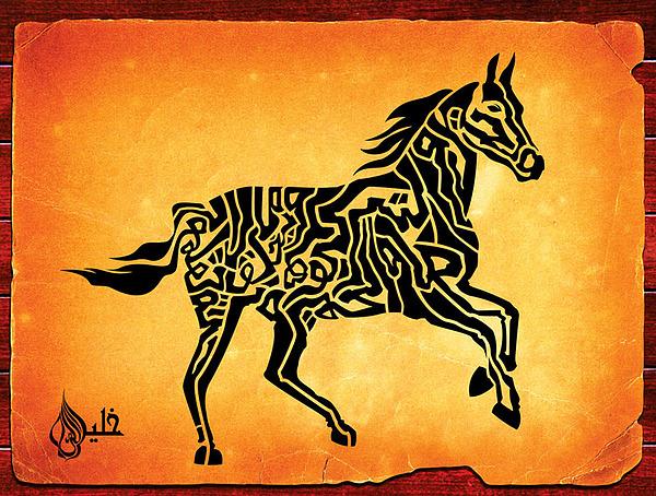 Horse Quranic Verses Painting By Khaleelullah Chemnad