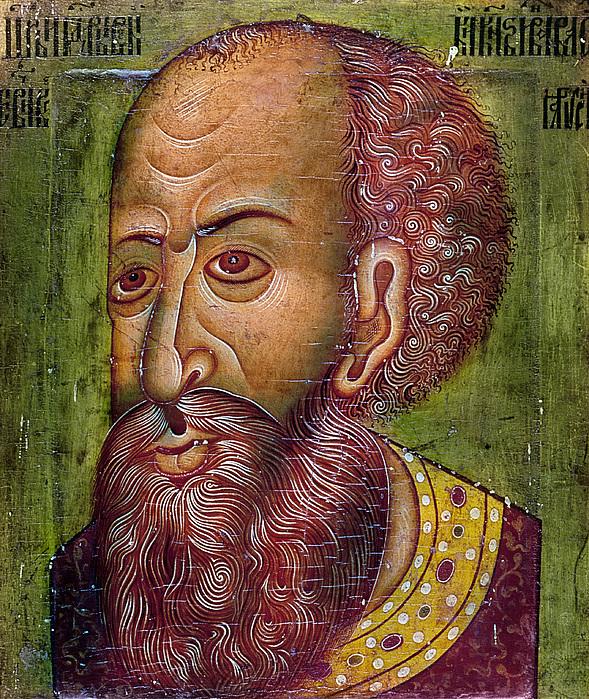 16th Century Photograph - Ivan Iv Vasilevich by Granger