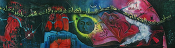 Women Painting - Jidareyyah     Text On Flesh 1 by Marwan Al-Allan