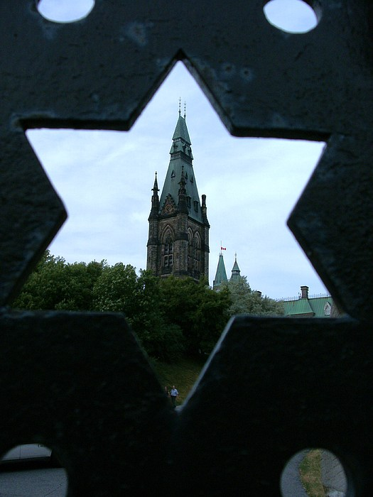 Landscape Photograph - Looking Through The Star Of David by Sheri Gundry