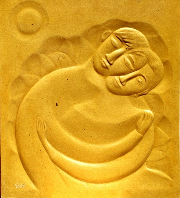 Love And Tender 1 Sculpture by Wall sculpture artist Ahmed Shalaby