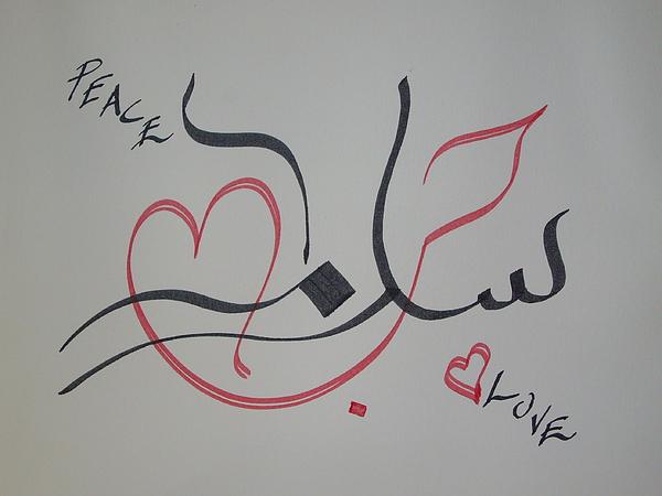 Love Drawing - Love N Peace In Red N Black by Faraz Khan