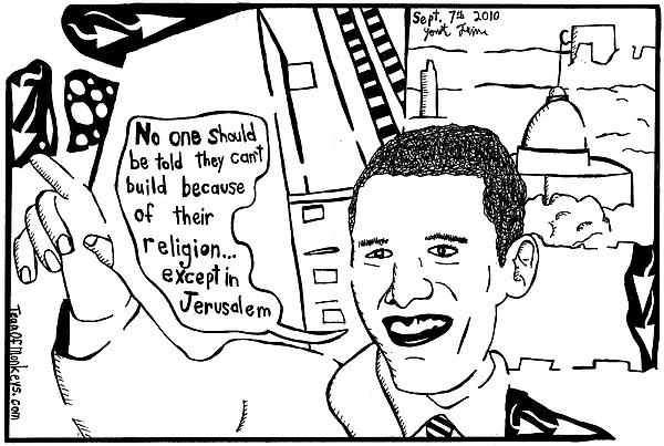Maze Drawing - Maze Cartoon Of Obama On Building Ground Zero Mosque And Jerusalem by Yonatan Frimer Maze Artist
