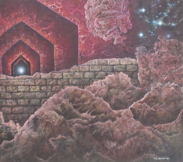 Alien Landscape Painting - Multiverse 585 by Sam Del Russi