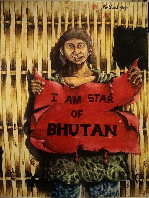 Optimistic Painting - Optimistic by Pralhad Gurung
