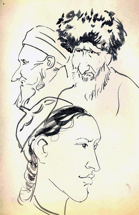 Portrait Drawing - Portrait Of Turkmans by Mehrdad Sedghi