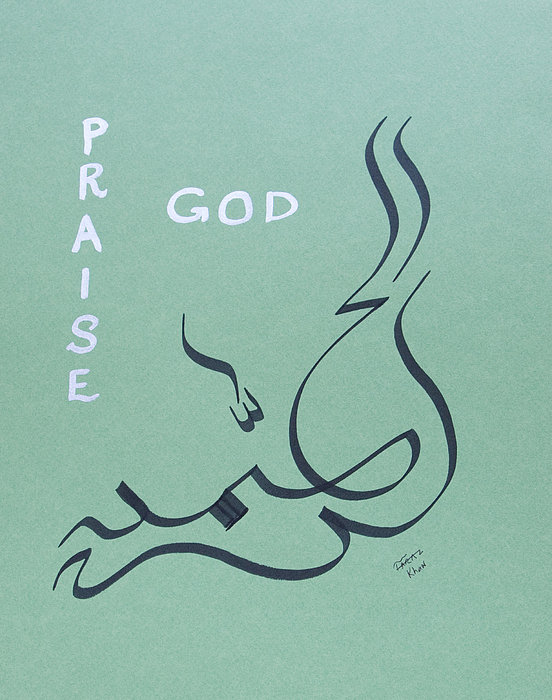 Heart Drawing - Praise God In Green And Silver by Faraz Khan