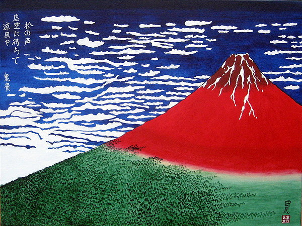 Landscape Painting - Red Mt Fuji by George Thomas