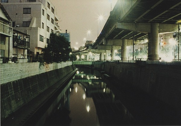 Time Exposure Photograph - River At Night by Braven Smillie