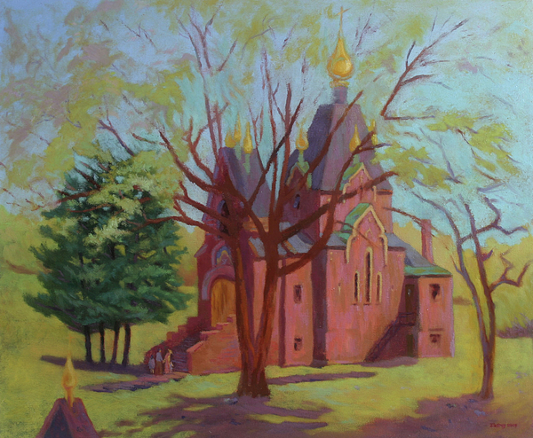 Church Painting - Russian Candles Church by Bruce Zboray