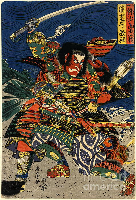 Fighting Photograph - Samurai Warriors Battle 1819 by Padre Art
