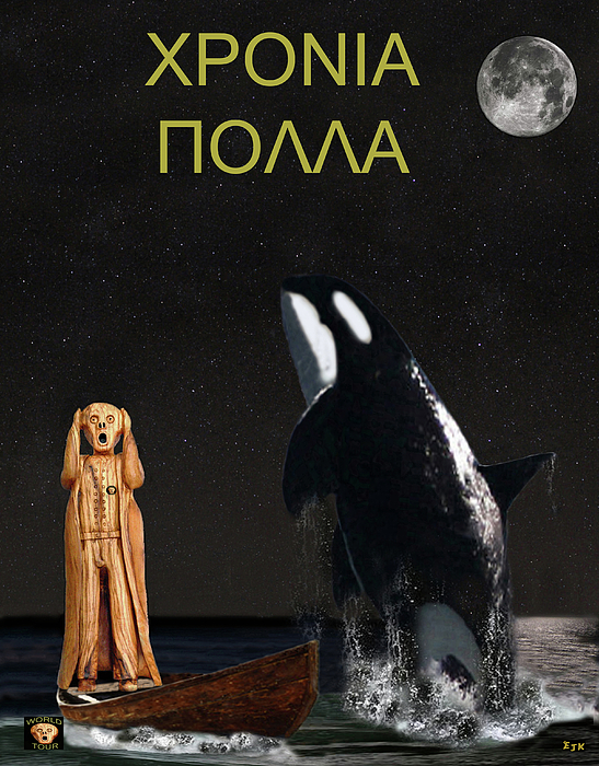 Killer Whale Mixed Media - Scream With Orca Greek by Eric Kempson