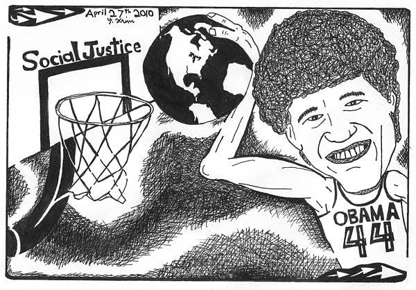 Obama Drawing - Slam Dunk Social Justice by Yonatan Frimer Maze Artist