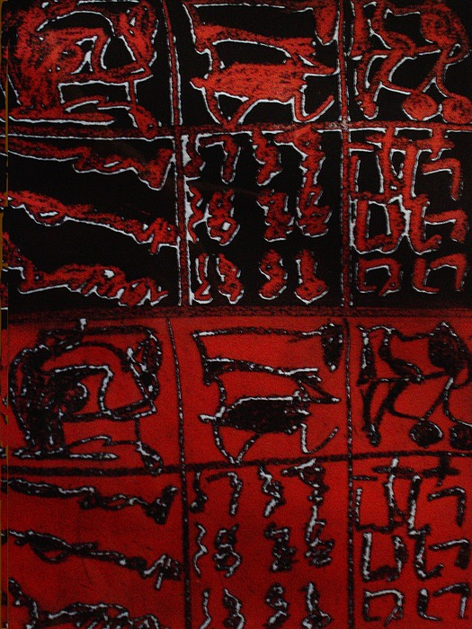 Red Relief - Storyboard by Susan Grissom