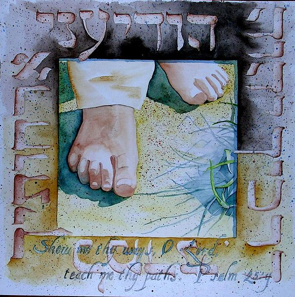 Hebrew Calligraphy Painting - Teach Me by Michael Carter