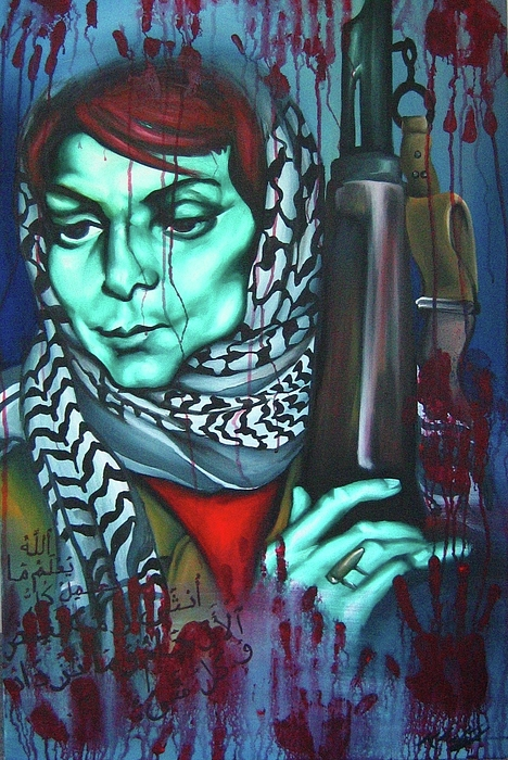 Painting Painting - The Marriage Of Leila Khaled by Khalid Hussein