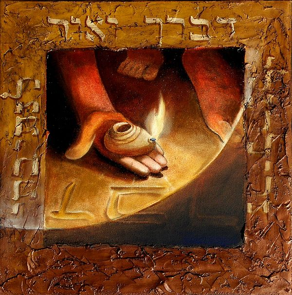 Hand Painting - Thy Word Is A Lamp by Michael Carter